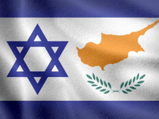 Cyprus and Israel relations
