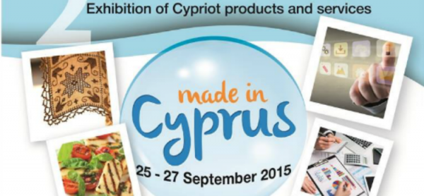 The Made in Cyprus Exhibition