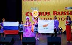 04.06.2015: 10th Cyprus Russian Festival takes place on the weekend 6th – 7th June