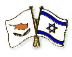 17.06.2015: President Anastasiades affirms the strength of the Cypriot - Israeli relationship