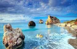 30.11.2016: Paphos 2017 - European Capital of Culture