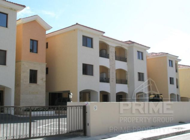Cyprus property, Apartment for sale ID:1020