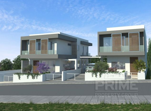 Cyprus property, Villa for sale ID:10797