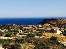 Cyprus property, Land for sale ID:10855