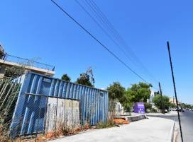 Cyprus property, Land for sale ID:10974