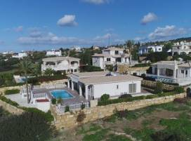 Cyprus property, Bungalow for sale ID:11289
