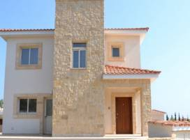 Cyprus property, Villa for sale ID:11463