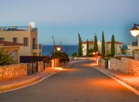Cyprus property, Villa for sale ID:11560