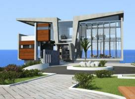 Cyprus property, Villa for sale ID:11702