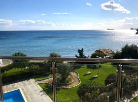 Cyprus property, Apartment for rent ID:12216