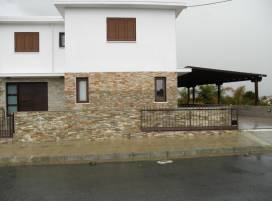 <br>Cyprus property, Villa for sale ID:12296