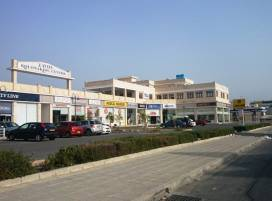 Cyprus property, Office for rent ID:12535