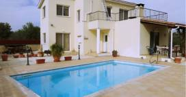 Cyprus property, Villa for sale ID:12692