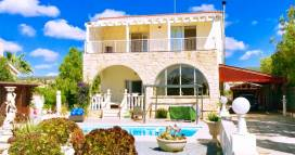 <br>Cyprus property, Villa for sale ID:12743