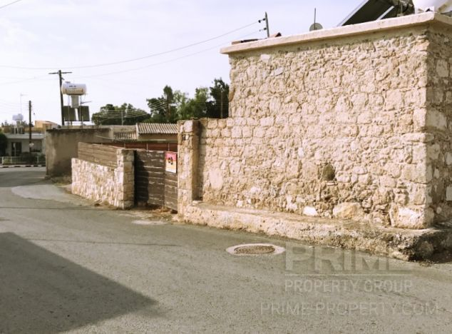 <br>Cyprus property, Bungalow for sale ID:12798
