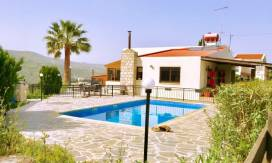 Cyprus property, Villa for sale ID:13000