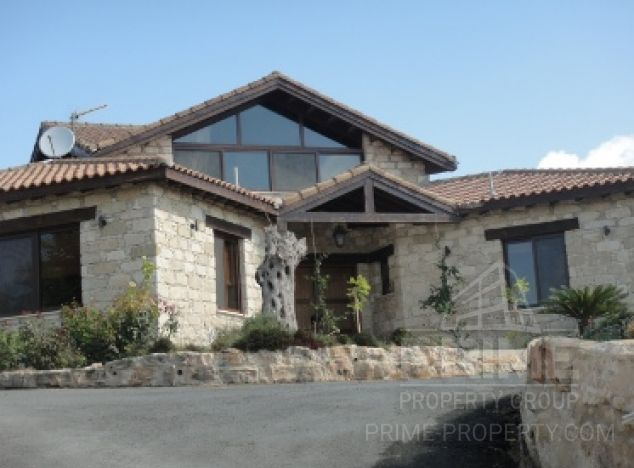 Cyprus property, Bungalow for sale ID:1326