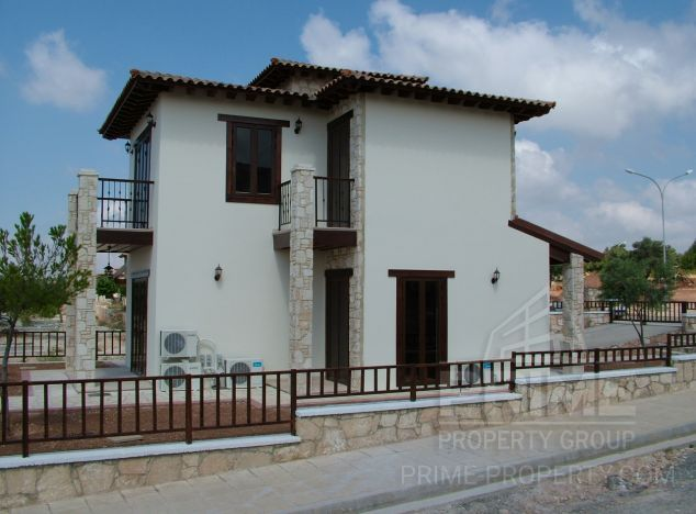 Cyprus property, Villa for sale ID:1456