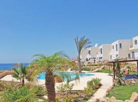Cyprus property, Villa for sale ID:1548