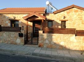 Cyprus property, Bungalow for sale ID:1571