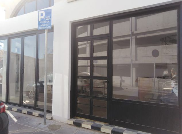 Sell Business or Investment 15722 in Larnaca