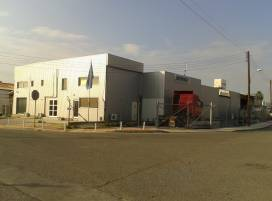 Property in Cyprus, Industrial estate for sale ID:1608