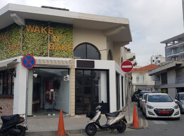 Buy Business or Investment 16088 in Larnaca