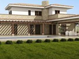 Cyprus property, Villa for sale ID:1620