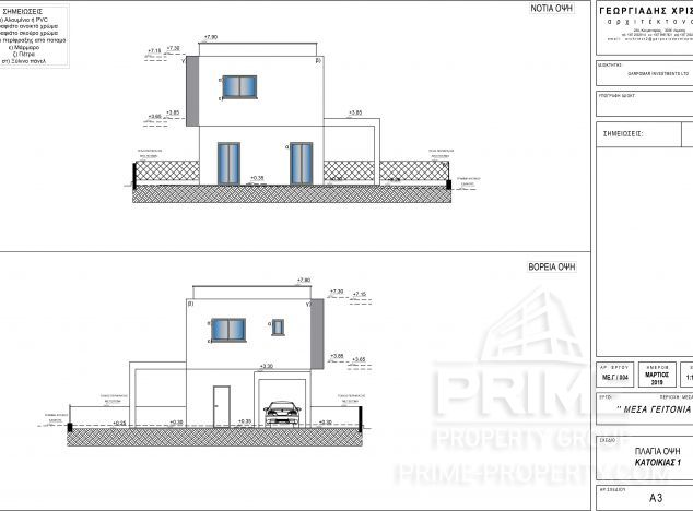 Sell Villa 16228 in Limassol