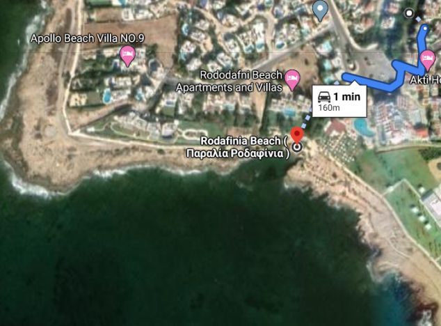 Sell Land 16616 in Paphos