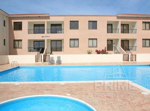 <br>Cyprus property, Apartment for sale ID:1680