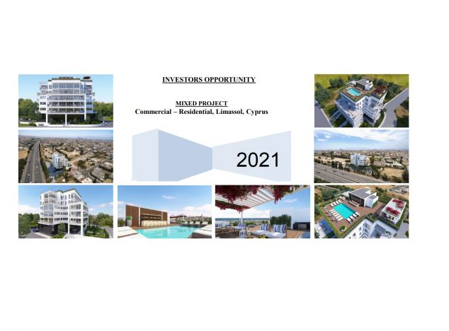 Business or Investment 17664 in Limassol