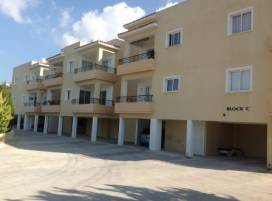 Cyprus property, Apartment for sale ID:1828