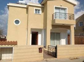 Cyprus property, Villa for sale ID:1829