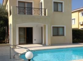 Cyprus property, Villa for sale ID:1830