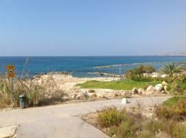 Cyprus property, Land for sale ID:1833