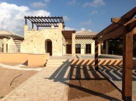 Property in Cyprus, Villa for sale ID:1836