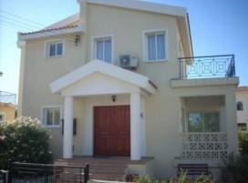 Property in Cyprus, Villa for sale ID:1837