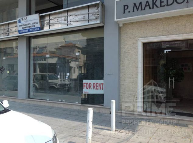 Cyprus property, Shop for rent ID:1891