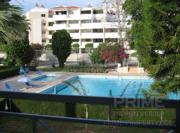 Cyprus property, Apartment for sale ID:1932