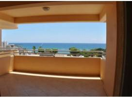 Cyprus property, Apartment for sale ID:1946