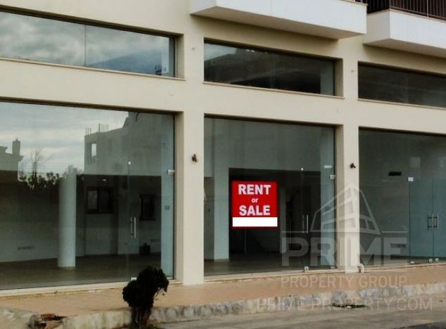 Cyprus property, Shop for rent ID:2127