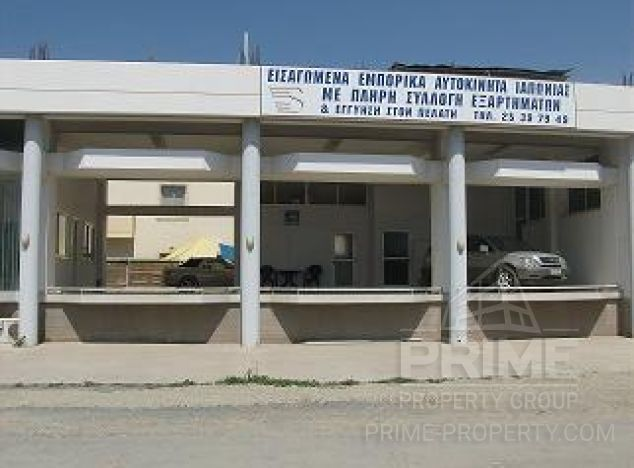 Cyprus property, Business or Investment for sale ID:2264