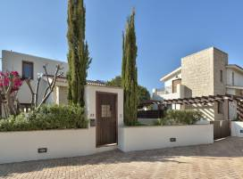 <br>Cyprus property, Villa for sale ID:2481