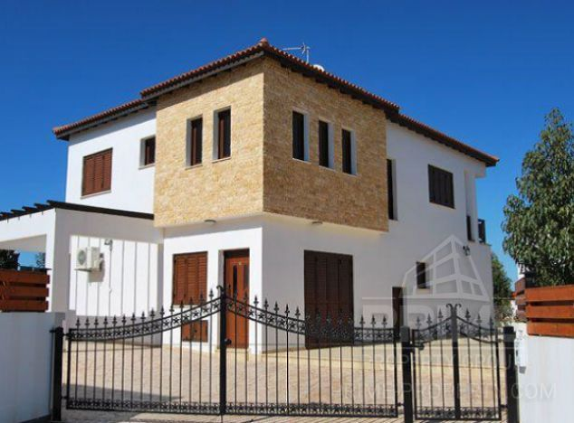 Cyprus property, Villa for sale ID:2496