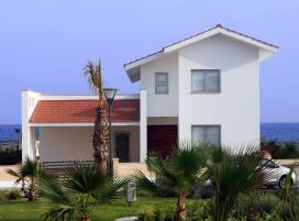 Cyprus property, Villa for sale ID:2534