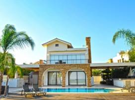 Cyprus property, Villa for sale ID:2659