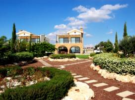 Cyprus property, Villa for sale ID:2664