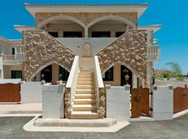 Cyprus property, Villa for sale ID:2690