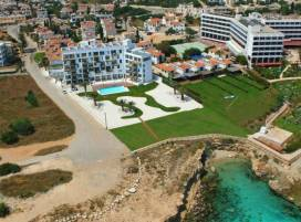 Cyprus property, Apartment for sale ID:2711